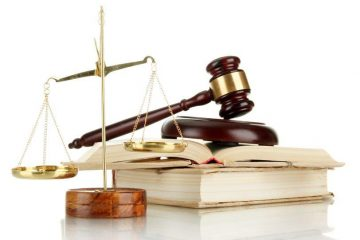 חקיקה אוסף חוקים ותקנות