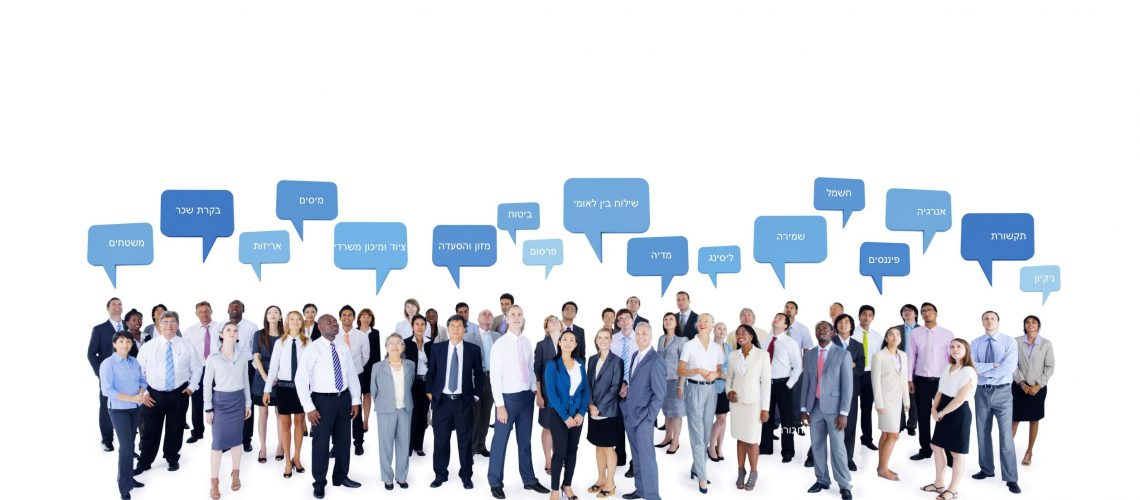 31418092 - large group of business people